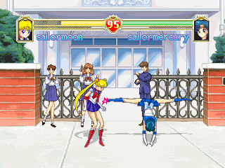??? ???? » 3DO Interactive Multiplayer » Bishojou Senshi