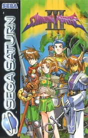 Sega Saturn - Shining Force III