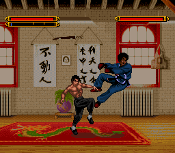 Dragon_-_The_Bruce_Lee_Story_USEU_1.png