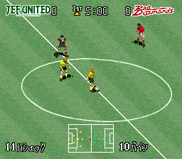 JLeague_96_Dream_Stadium_JP_1.png