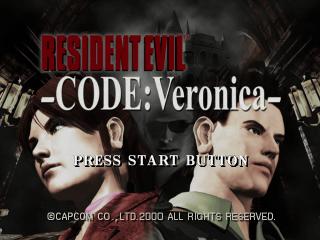 Resident Evil: Code Veronica - Dreamcast