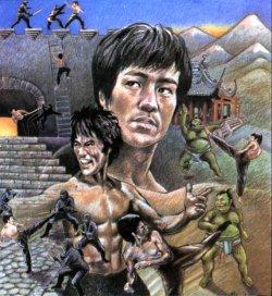 Обложка альбома игры