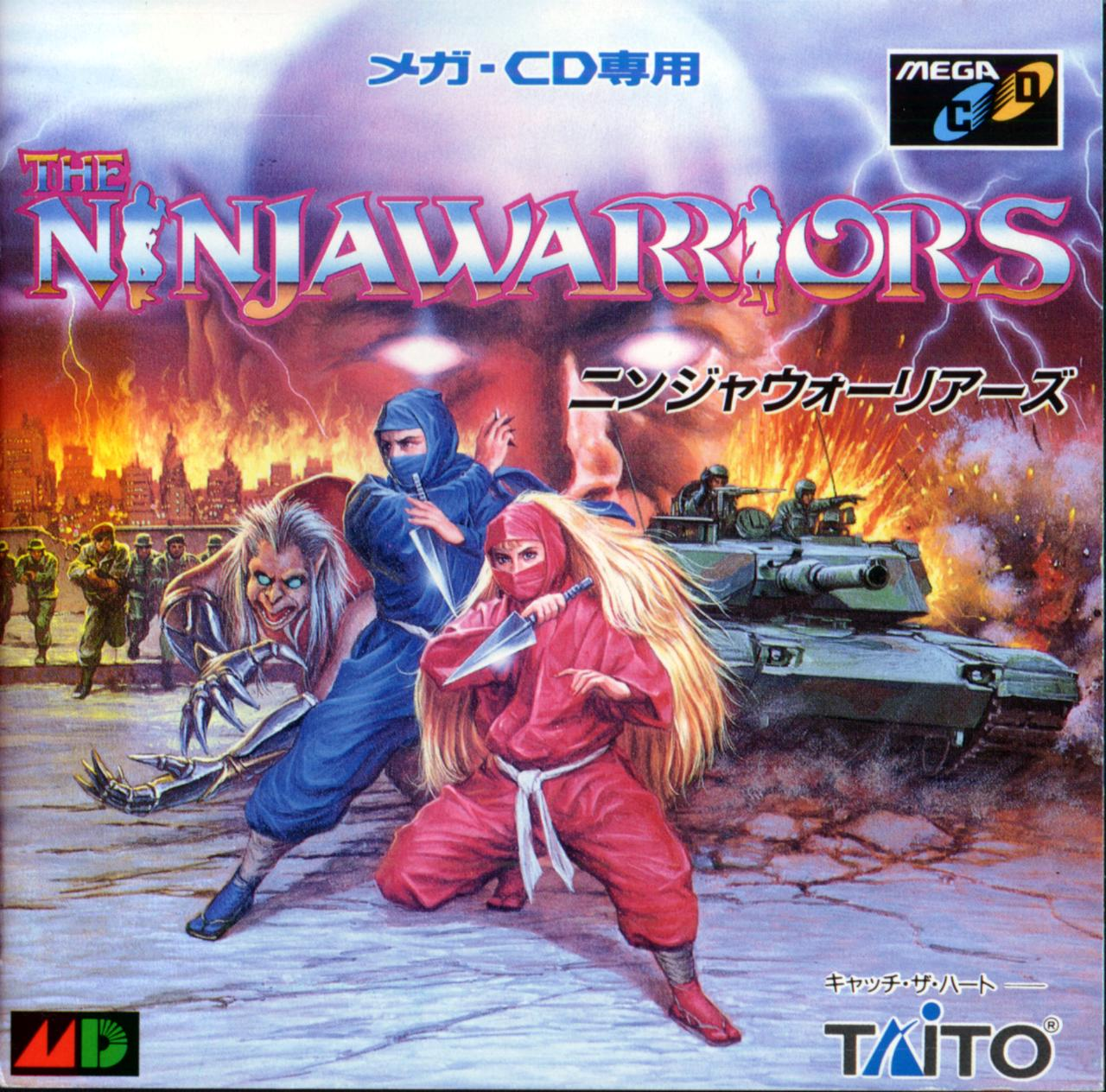 Ninja Warriors for Sega CD Box Front